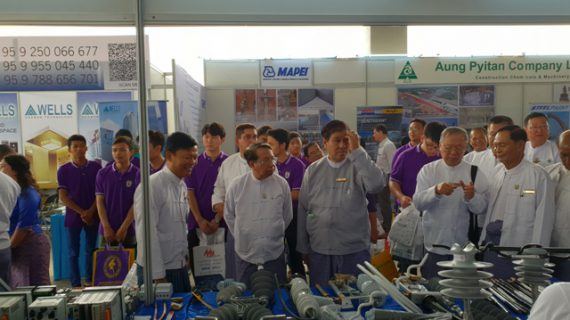 Exhibition Events from KNM 1