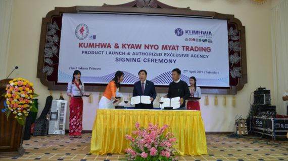 KNM & KUMWHA Signing Ceremony