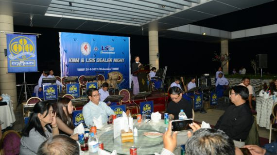 KNM & LS Company Signing Ceremony